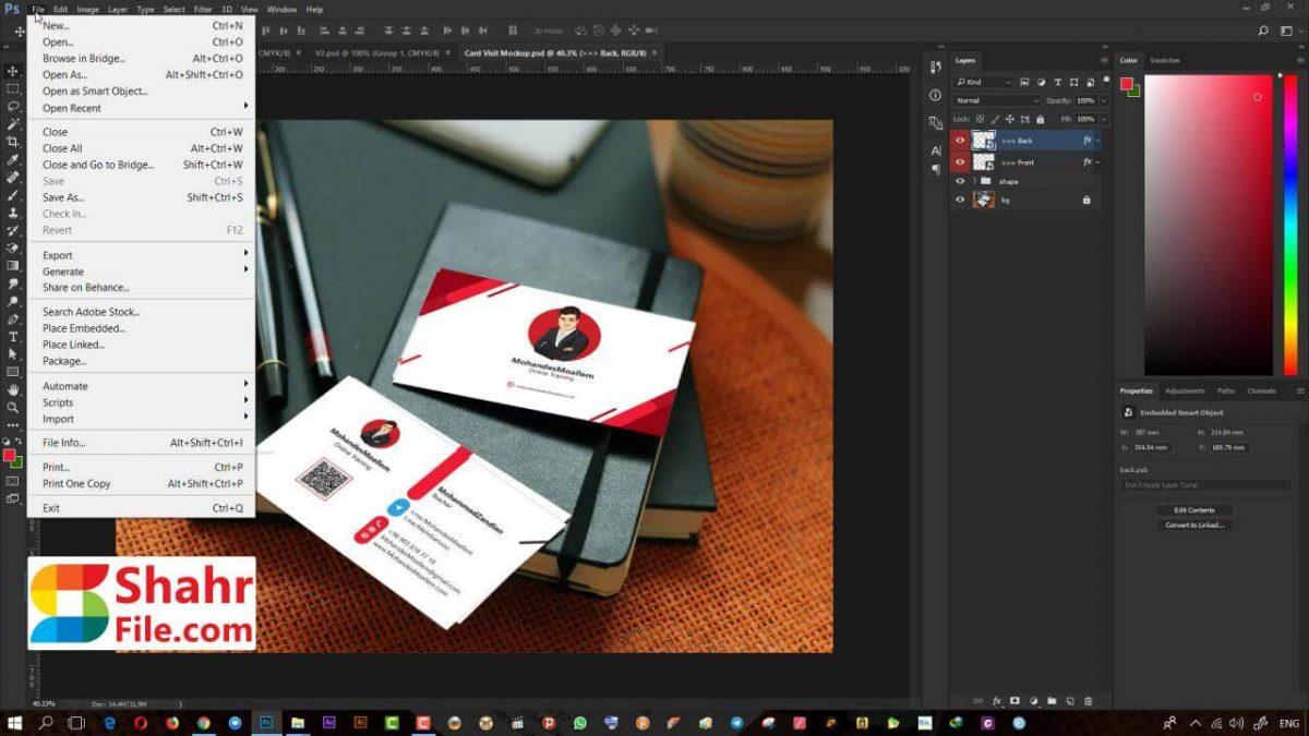 آموزش فتوشاپ از صفر تا طراحی کارت ویزیت آموزش Photoshop (9)
