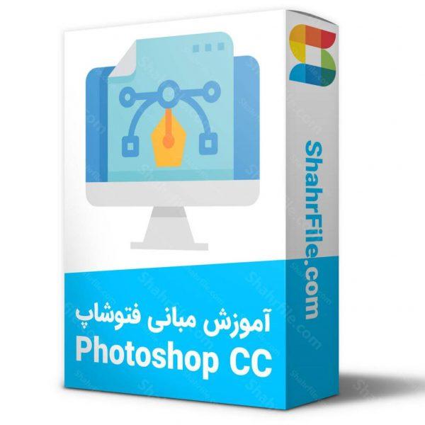 آموزش فتوشاپ از صفر تا طراحی کارت ویزیت آموزش Photoshop
